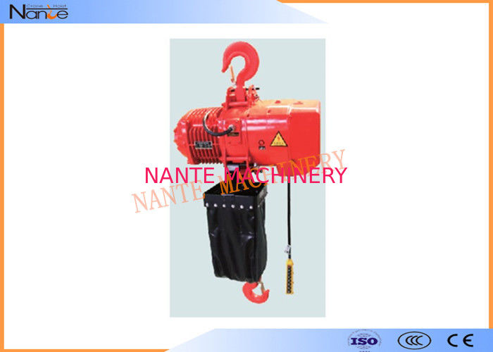 Construction Suspension Electric Chain Hoist Low Headroom 5 Ton 1~7.6m/min